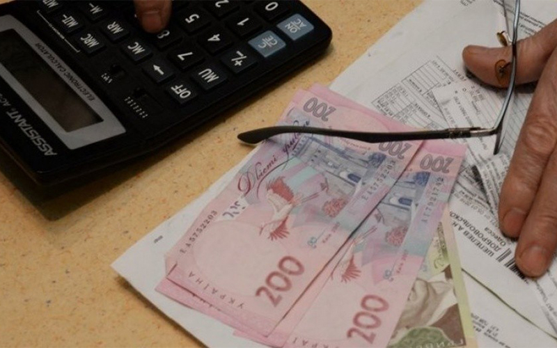 Як в Україні перерахують субсидії і хто може залишитися без знижки